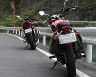 nagatoro009.jpg
