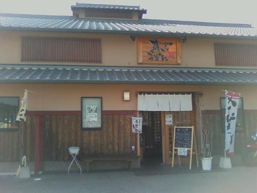 magogoro.jpg