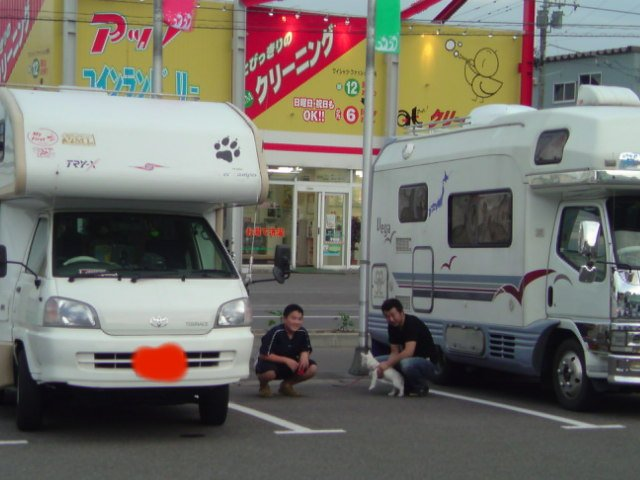 初キャンプ4