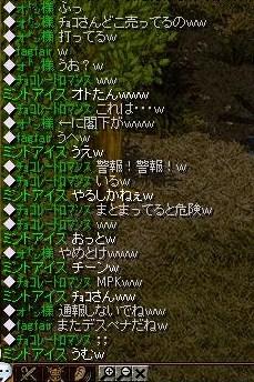 0401no3.jpg