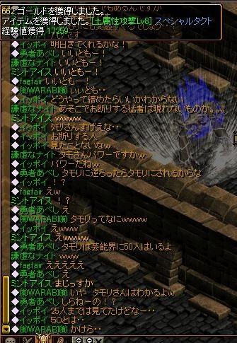 0407no5.jpg