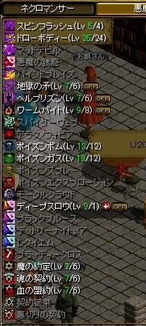 0412no2.jpg