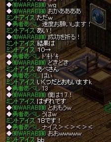 0413no5.jpg