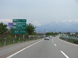 2012/3 今月の画像(北陸自動車...