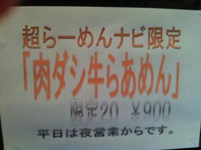 201110232.jpg