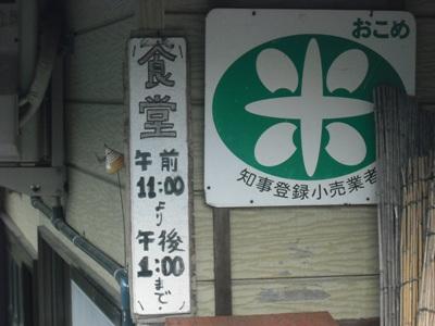 2011_1007_110357-DSCF0796.jpg