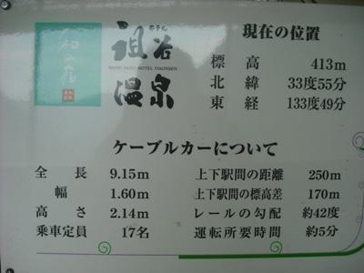 2011_1007_151011-DSCF0822.jpg