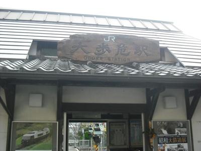 2011_1007_165340-DSCF0846.jpg