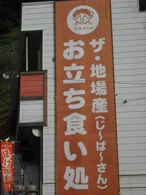 2011_1007_165433-DSCF0847.jpg