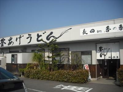 2011_1008_094704-DSCF0855.jpg