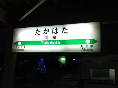 2012010132.jpg