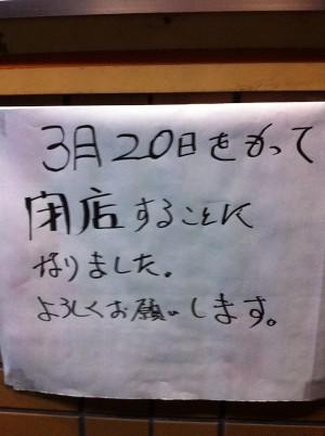 20120318.jpg