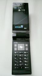 20081205001941