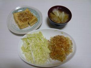 2007/8/28晩御飯