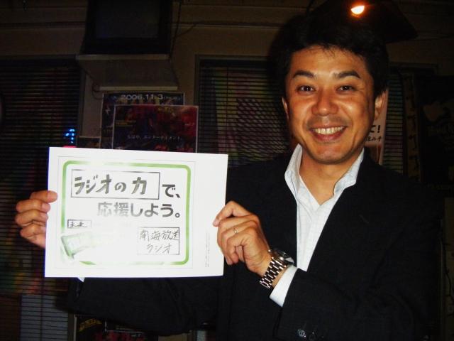 筋トレ動画&松本アナ 013