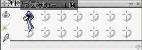 screenses047.jpg