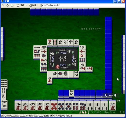 WS002008.jpg