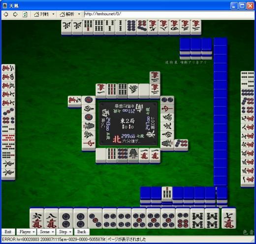 WS2010-3.jpg