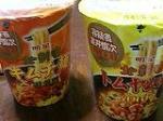北新宿のキムチ麺とトムヤム麺