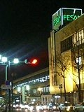 夜の盛岡駅前