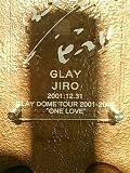 GLAYのJIROさん(の手形)