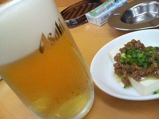 生ビール380円(つまみ付き)