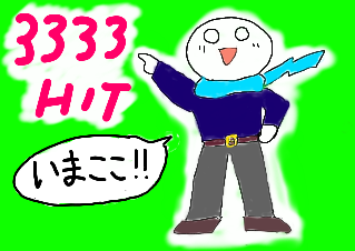 3333HIT