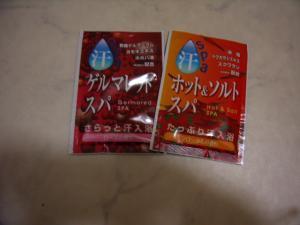 126_convert_20090713234038.jpg