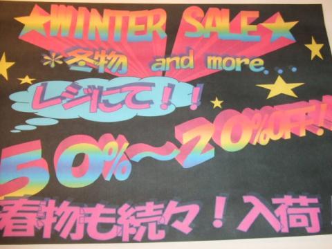 BLOG2008_0104roscoeblog0003.jpg