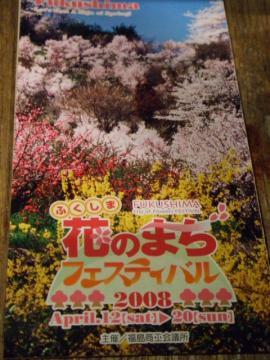 BLOG2008_0418Roscoeblog0019.jpg