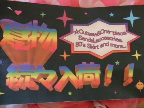 BLOG2008_0620Roscoeblog0006.jpg