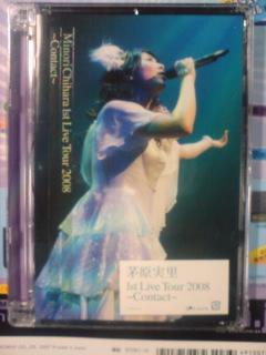 tihara DVD