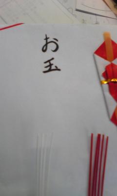 20090102115310