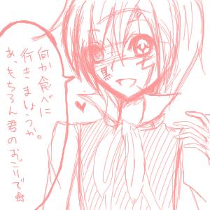 ギアス使いアレン☆