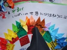 長崎原爆の日 001