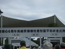長崎原爆の日 003