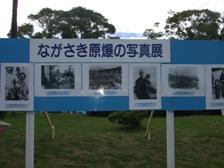 長崎原爆の日 002