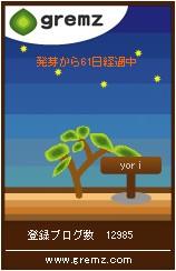 2008y07m06d_223914508.jpg