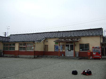 hayaboshi_eki