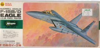 F-15 B/D 箱絵