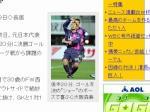 C大阪、苦手磐田を完封/ナビスコ杯 - Jリーグ関西ニュース : nikkansports.com