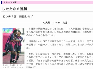 YOMIURI ONLINE(読売新聞)