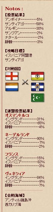 20090310-daikaisen.jpg