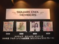 東京ゲームショウ2009