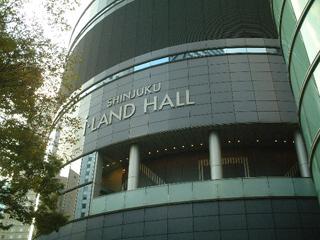新宿アイランドホール