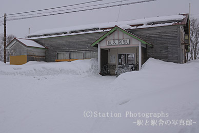 留萌本線・秩父別駅、駅舎