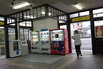 神戸電鉄・三木駅売店跡