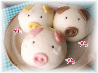 3匹の子豚?(*≧m≦*)
