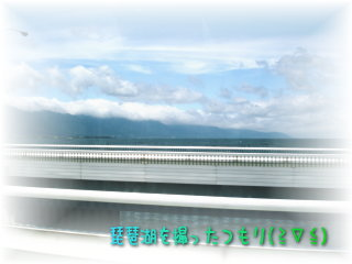 琵琶湖大橋の上から