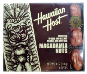 ハワイのお土産(*≧m≦*)